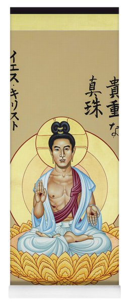 Japanese Christ, The Pearl Of Great Price - Rlpgp Yoga Mat