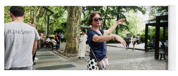 Jing An Park Yoga Mat