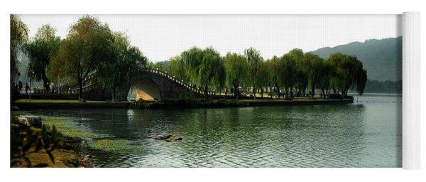 Park At Wuxi Yoga Mat