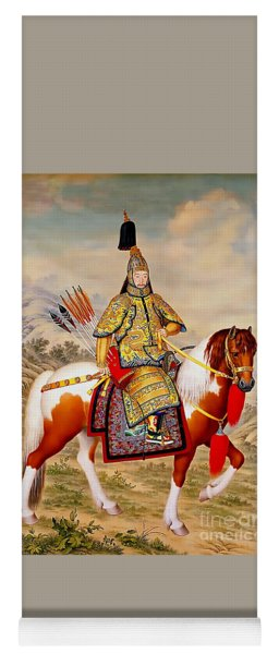 Qianlong Emperor China Yoga Mat