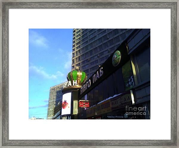 Arbat 1 Framed Print by Alisa Tek