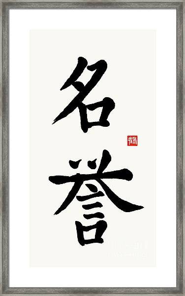The Kanji Honor Or Meiyo In Kaisho Framed Print