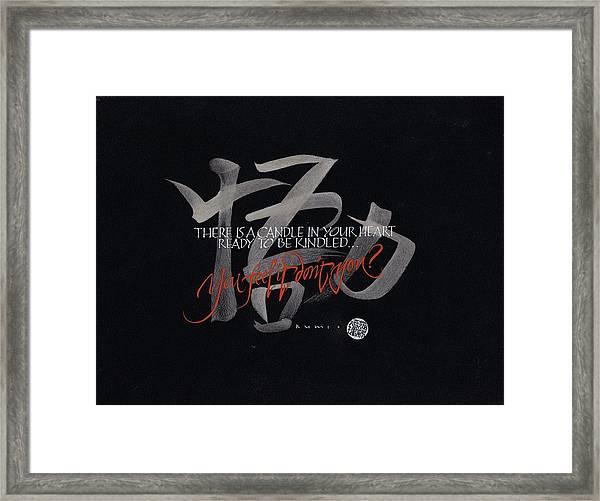 Kindled Spirit Framed Print