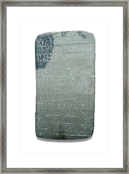 Linear B Tablet Framed Print by David Parker