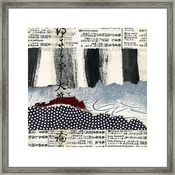 Look It Up Framed Print