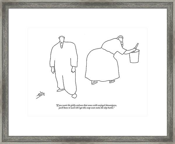 If You Want The Giddy Embrace That Comes Framed Print