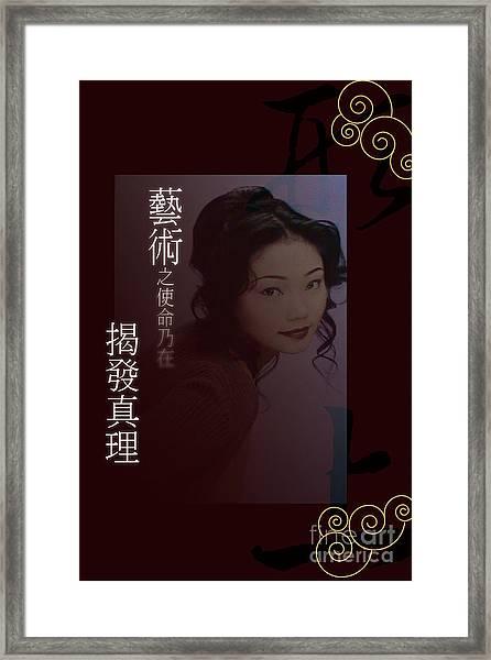 Digital Design  Framed Print