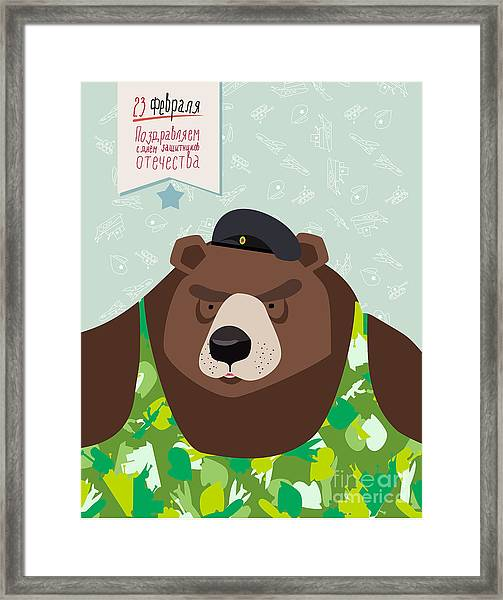 23 February. Bear With Cap. The Vintage Framed Print