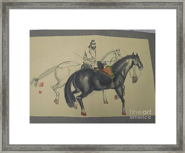 Chinese Painting Framed Print