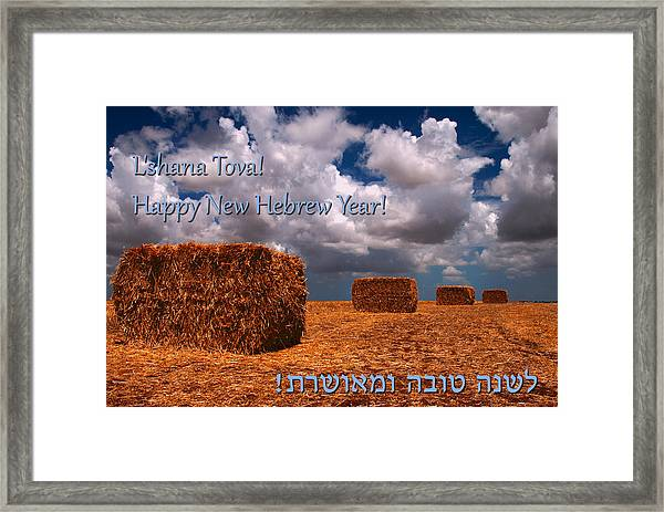 Hebrew New Year Greeting Card by Meir Jacob