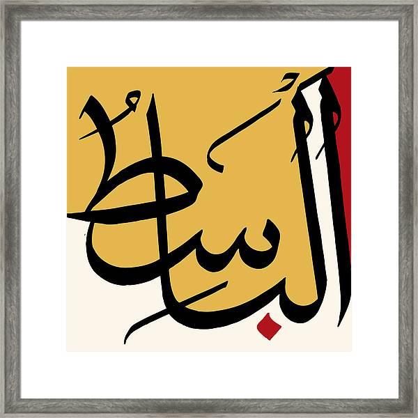 Al Basit Framed Print