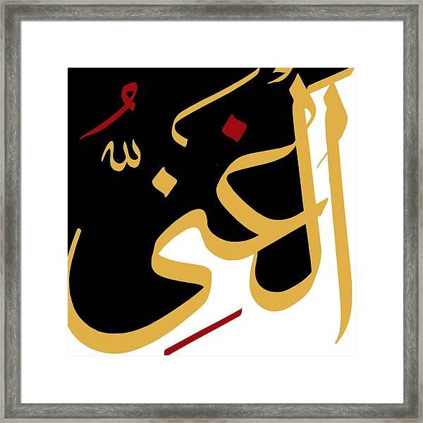 Al-ghanee Framed Print