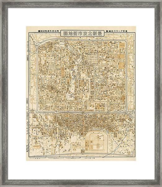 Antique Map Of Beijing China - 1938 Framed Print