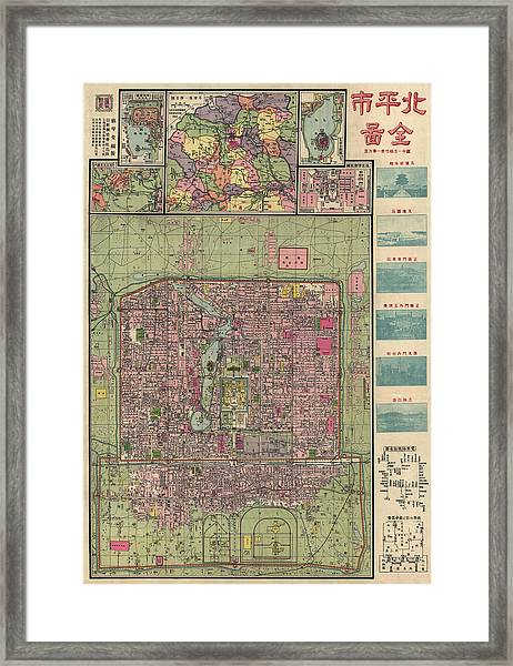 Antique Map Of Beijing China By Jiarong Su - 1921 Framed Print