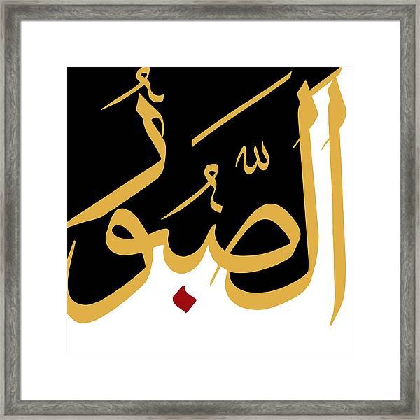 As-sabur Framed Print