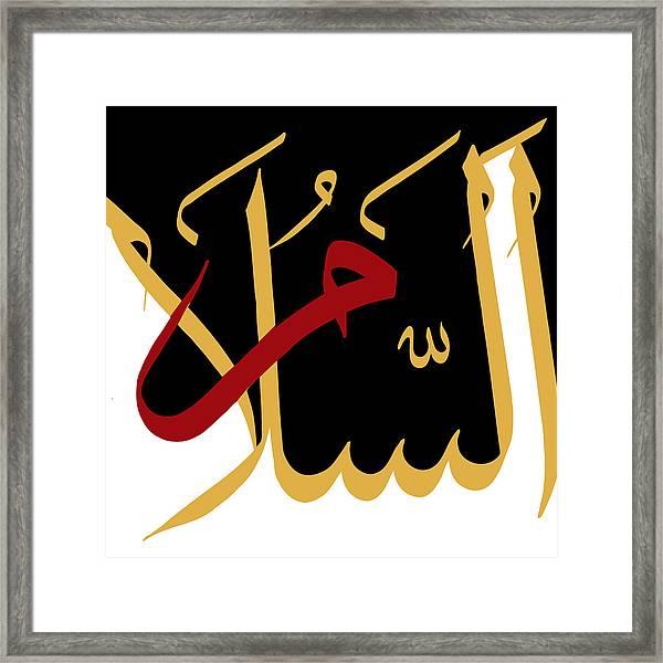 As-salam Framed Print