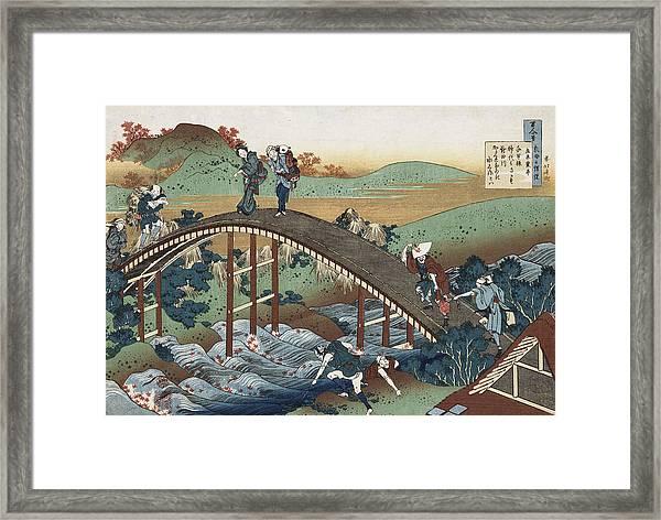Autumn Leaves On The Tsutaya River Framed Print