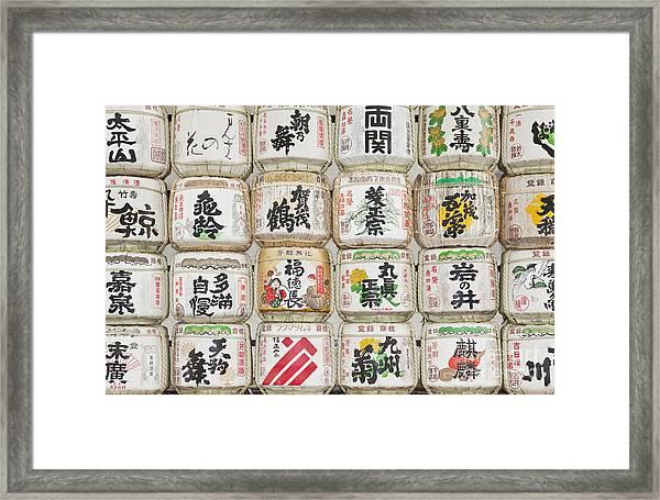 Barrels Of Sake At The Meiji Jingu Shrine Framed Print