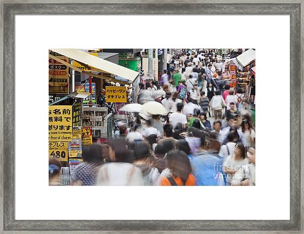 Busy Takeshita Dori Framed Print