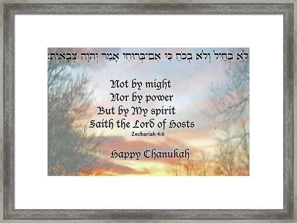 Chanukah Zech 4-6 Framed Print