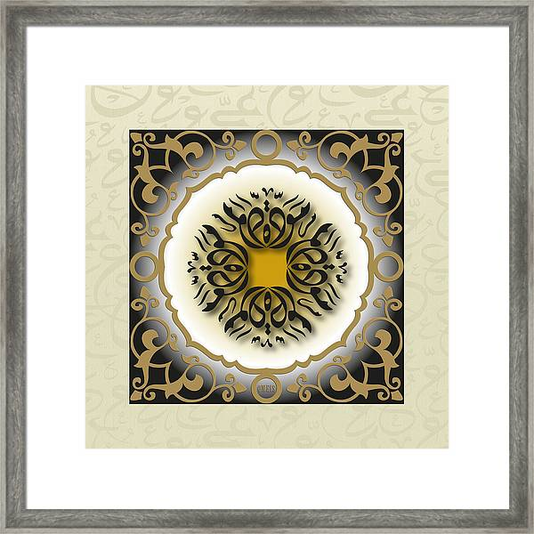 Cordiality Framed Print