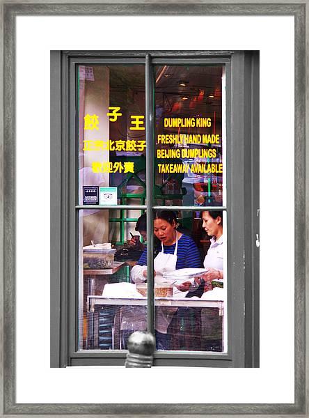 Dumplings Framed Print
