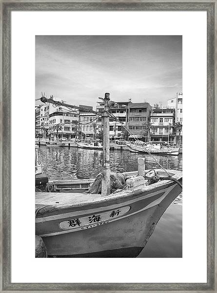 Fishing Boat B W Framed Print