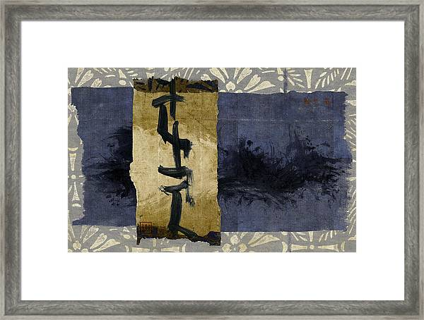 Folded Indigo Framed Print