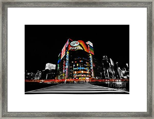 Ginza At Night Framed Print