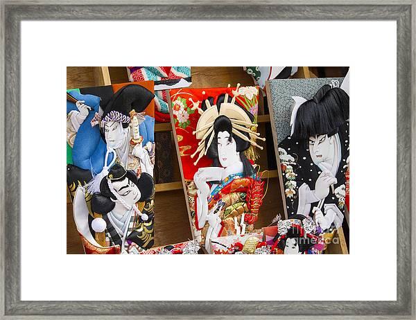 Hagoita-2 Framed Print by Tad Kanazaki