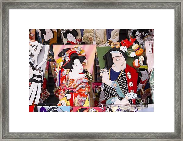 Hagoita-3 Framed Print by Tad Kanazaki