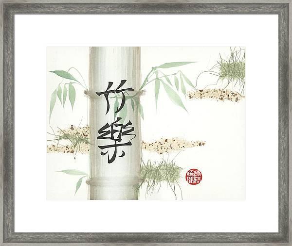 Happy Bamboo Framed Print