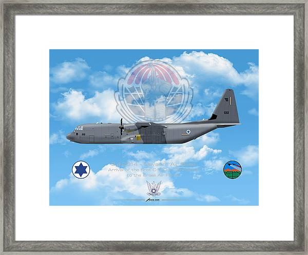 Iaf C-130j Shimshon Framed Print