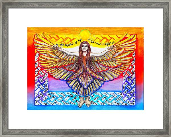 In The Shadow Of Thy Wings Psalms Framed Print
