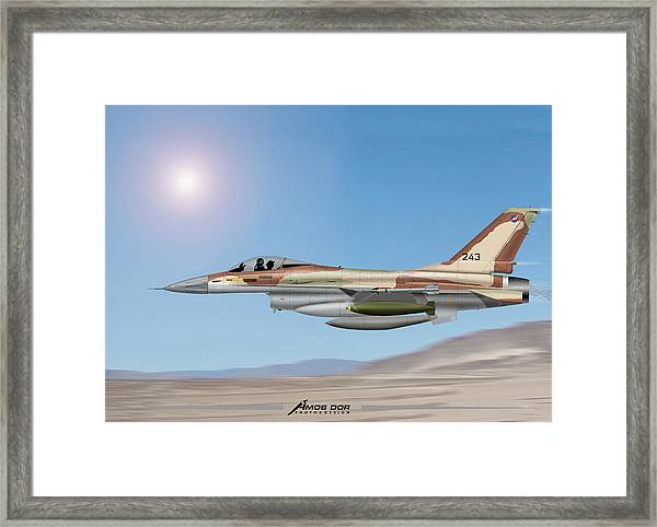 On The Way To Bagdad. Framed Print
