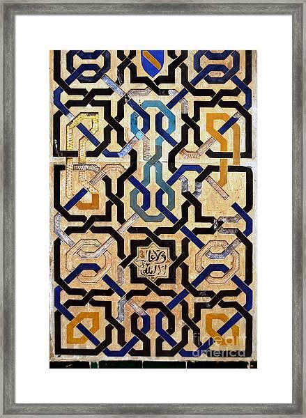 Interlocking Tiles In The Alhambra Framed Print