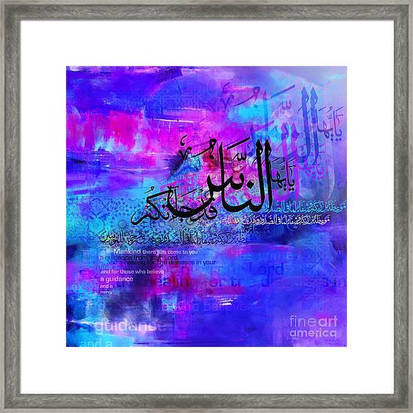 Islamic Calligraphy Framed Print