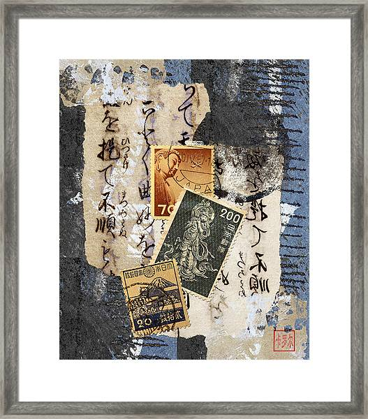 Japanese Postage Three Framed Print