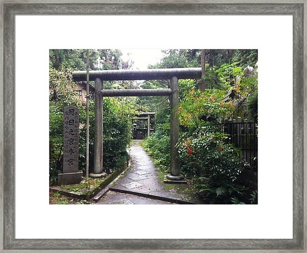 Japanese Temple Passage Framed Print