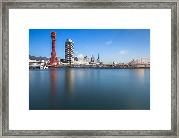 Kobe Port Island Tower Framed Print