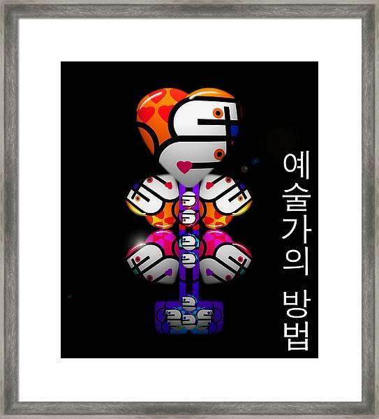 Korean Way Framed Print