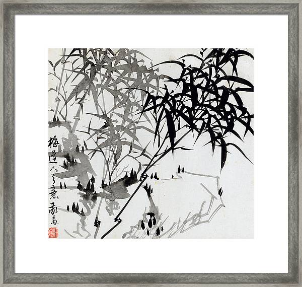 Leaf F Framed Print