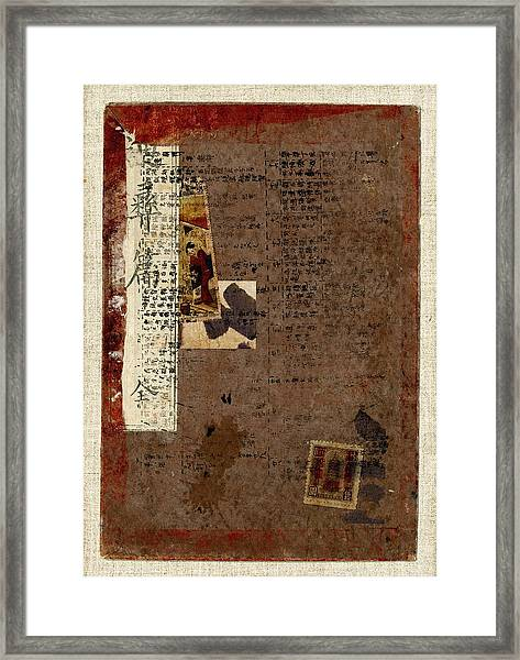 Leather Journal Collage Framed Print