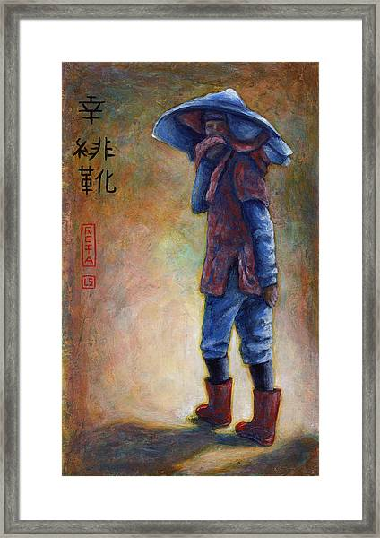 Lucky Red Boots Framed Print