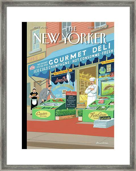 Manhattan Mirage Framed Print by Bruce McCall