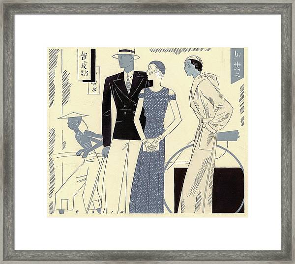 Models Wearing Travel Clothing Framed Print by William Bolin