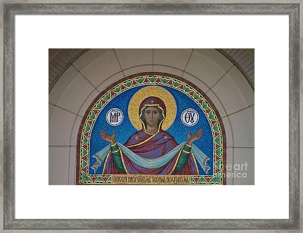 Mother Of God Mosaic Framed Print