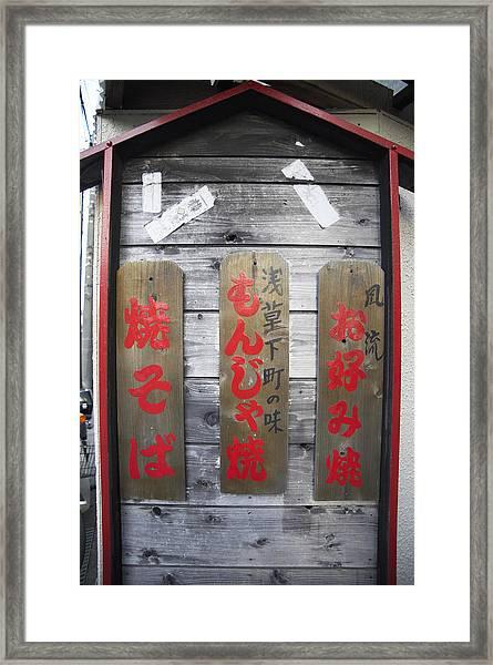 Notice Board, Japan Framed Print by Jeremy Maude
