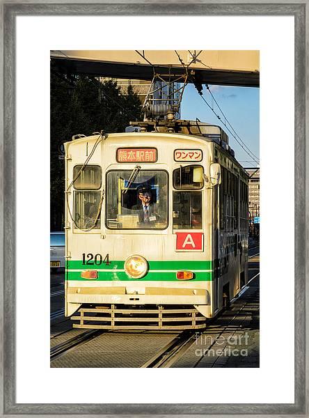 Old Streetcar In Kumamoto - Kyushu - Japan Framed Print