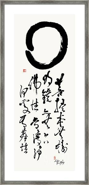 Our Buddha Nature Is Forever Pure Sosho Style Framed Print by Nadja Van Ghelue